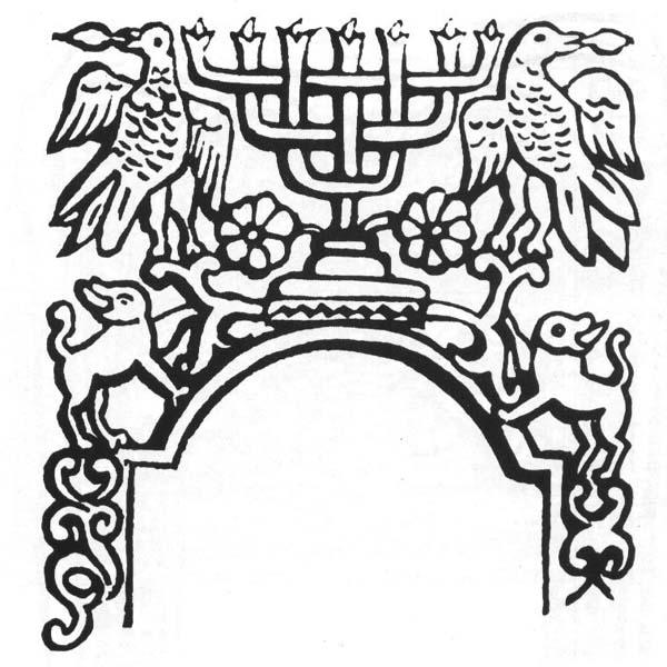 Вышивка еврейский орнамент 3