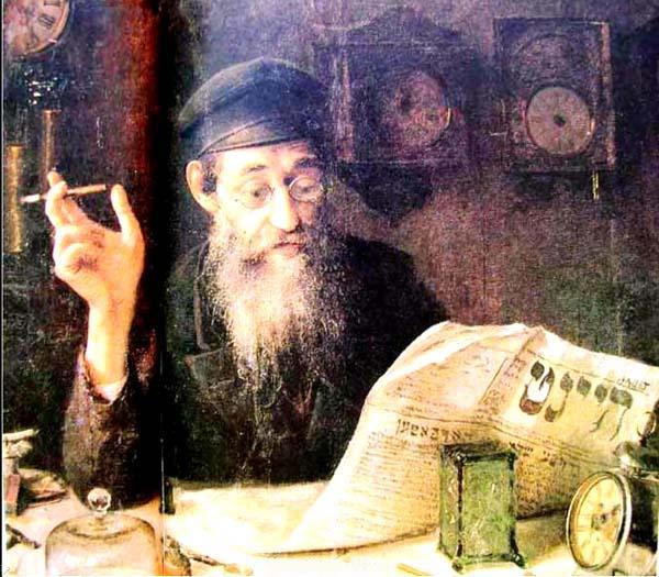 Image result for фото местечко евреи