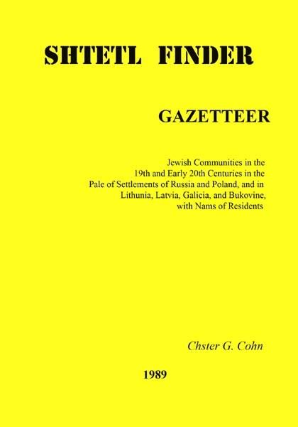 дислокатед: титульные листы на английском языке