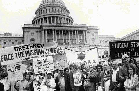 Image result for каханэ лига защиты евреев
