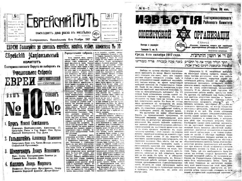 gazeta-dnepropetrovska-chastnie-obyavleniya-naymu