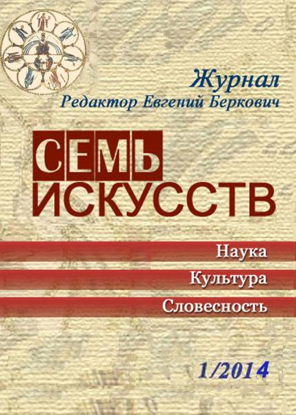 Berkovich-zametki.com игровые автоматы онлайн бесплатно игровые автоматы рыбалка онлайн бесплатно