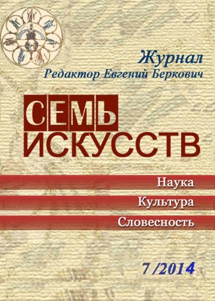 Berkovich-zametki.com игровые автоматы играть бесплатно без регистрации онлайн флеш игры слот автоматы играть сейчас бесплатно без регистрации