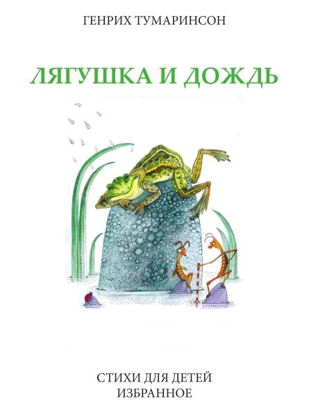 Где Купить Джинсы В Челябинске